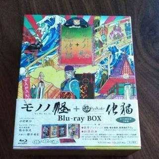 モノノ怪+怪~ayakashi~化猫 Blu-ray BO…