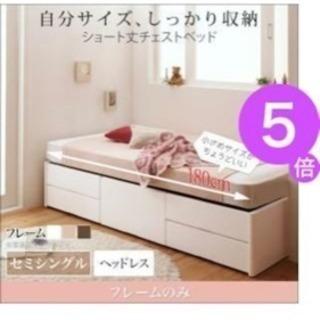 収納ベッド セミシングルベッド