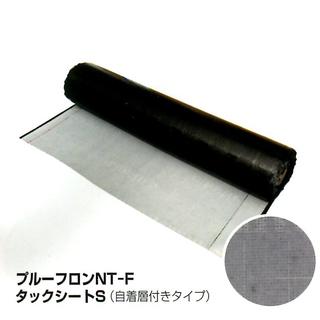 激安!!防水シート。施工簡単な接着付きNittoku製品です、商...