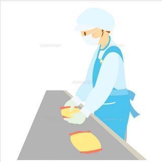 食品工場での勤務です。まじめな外国の方 募集致します!
