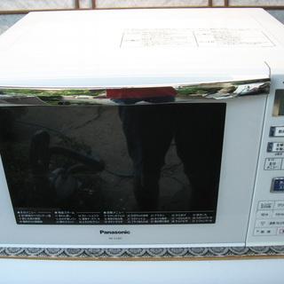 Panasonic NE-C23E1 2014年製