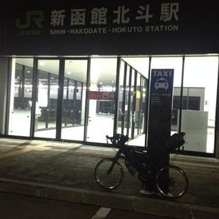 8/15~札幌〜宗谷岬間を自転車で一緒に走る人募集