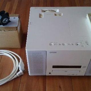 EPSON プロジェクター 80型スクリーン付