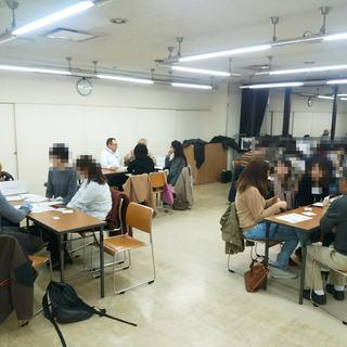 船橋駅 ドイツ語クラブFMGC【第二火曜日】