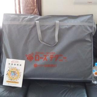 京都西川 ローズテクニー 敷ふとん NR-02S