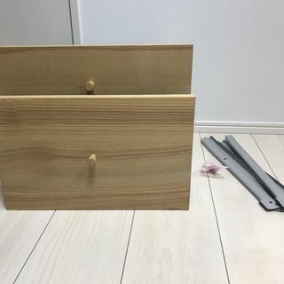 IKEA TRABY トレービー 引き出し 01
