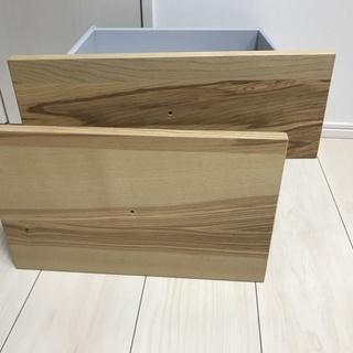 IKEA TRABY トレービー 引き出し 03 取っ手欠品