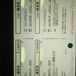 8月18日限定 東京ディズニーシー パレード特別鑑賞エリア入場券