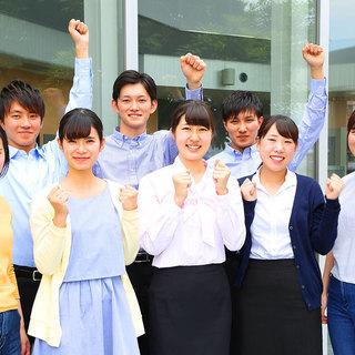 【未経験OK】月給24万円★スマホ・光回線の販売スタッフ