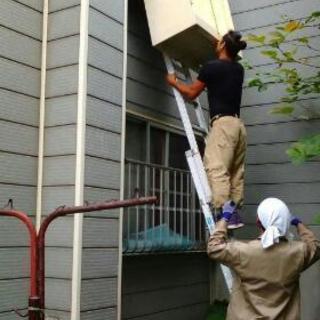 便利屋タクミ 不用品回収 家具家電処分 どんな事でも致します。 − 北海道