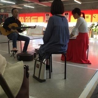 「7月初めてさんフラメンコ歌レッスン生募集]カンテフラメンコ&ラ...