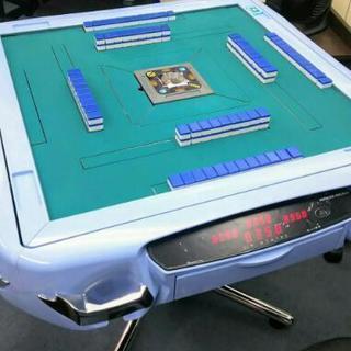 【値下げしました】最高峰全自動配牌麻雀卓・アモスREXX
