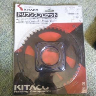 キタコドリブンスプロケット45T