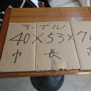 古いテーブル