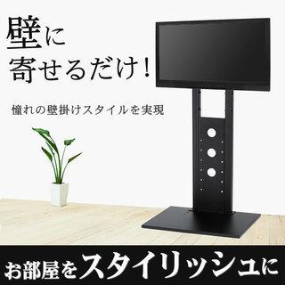 【取引相談中】(新規のお申込みはご遠慮下さい) テレビ台 ハイタイ...