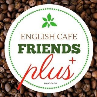 ディスカッションコースが英会話カフェが誕生!更に上を目指したい方は...