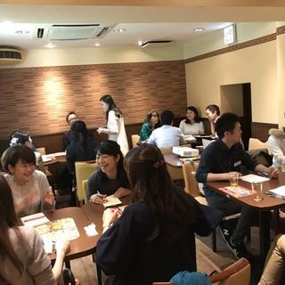 ディスカッションコースが英会話カフェが誕生!更に上を目指したい方はfriendsプラスへ! − 愛知県