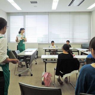 アンガーマネジメント キッズインストラクター養成講座 − 埼玉県