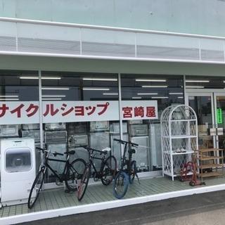 【新生活】家電洗濯機、テレビ、冷蔵庫、洗濯機 リサイクルショップ...