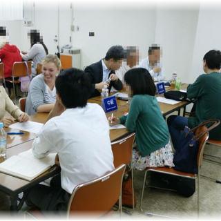 船橋駅 英会話 好きなときに1回500円【毎週金曜日】