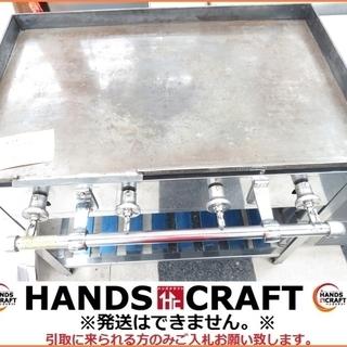 【引取限定】伊藤産業株式会社 ガス鉄板焼器 GT-95 L…