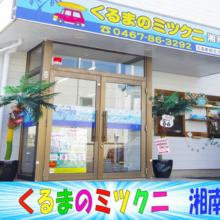 8/11正午までキャンペーン期間延長!!最大5万円引きのキャンペ...