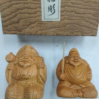 【木製置物】恵比寿 大黒天【招福彫】