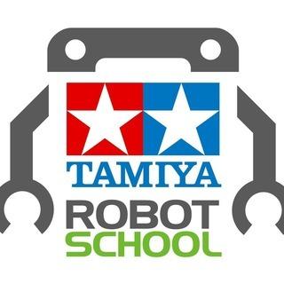 【タミヤロボットスクール】元住吉教室 2020年体験会