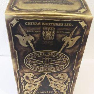 ウイスキー CHIVAS 青色陶器