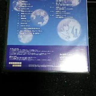 サウンドトラック新品未使用 - 島田市