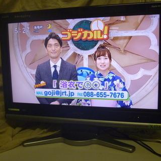 シャープ 32型液晶テレビ2007年製動作品 ブラック②