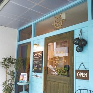 ハワイアンリボンレイ  ~江東区・住吉でカフェレッスン ~