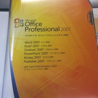 Office Professional 2007 プロダクトキー ...