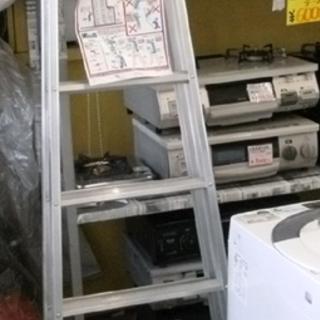 札幌  長谷川工業 アルミ合金製兼用脚立 はしご 1m70cm