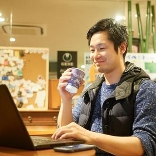 【MIKEI】 汎用機COBOL開発  経験者