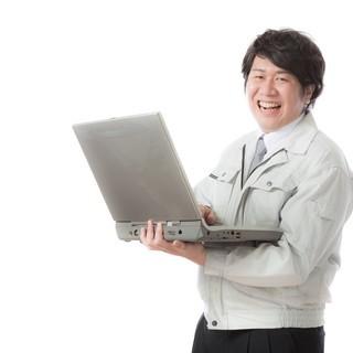 【時給1800円~】業界シェアトップクラスのメーカーで生産管理職!...