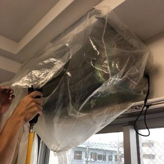 エアコンクリーニング沖縄 ベストライフ
