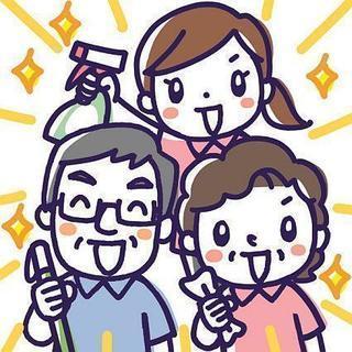 長岡京市/病院・老人施設清掃スタッフ/時給1000円