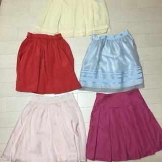 【無料 】スカート5点 新品未使用あり