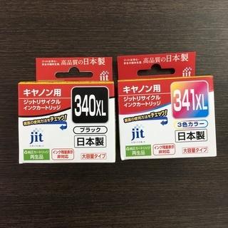 高品質互換インクカートリッジBC-340XL ブラックとBC-34...