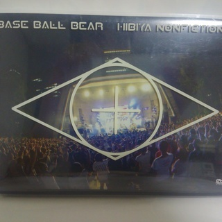 ▼Base Ball Bear(ベースボールベアー)DVD