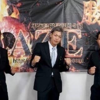 【急募】格闘技イベント設営スタッフ