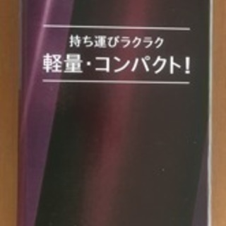 新品・象印(ZOJIRUSHI)ステンレスマグ(0.48L) S...