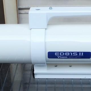 ☆ビクセン Vixen ED81SⅡ ED81S2 鏡筒 クリア...