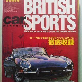 いにしえの、ブリティッシュ・スポーツカー