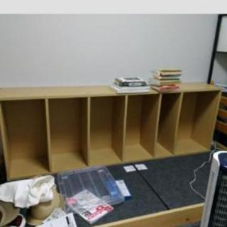 ニトリの本棚 中古