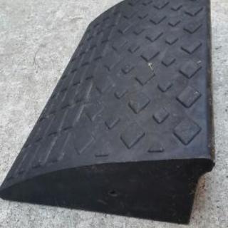 高品質ゴム製 段差スロープ 『15cm段差用/60cmストレート...