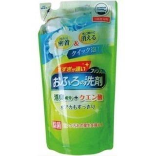 風呂用洗剤!大特価‼︎ 詰め替え用40セット