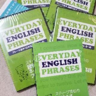 新品未開封! EVERYDAY ENGLISH PHRASES ...
