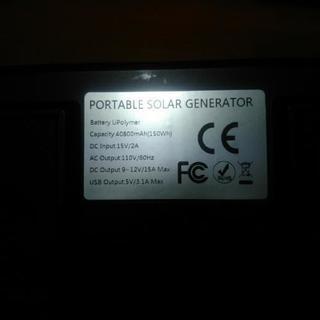 車中泊や災害時にポータブル電源
